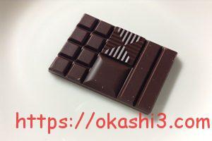 明治ザ・チョコレート 可憐に香る ブリリアントミルク タブレット 溝