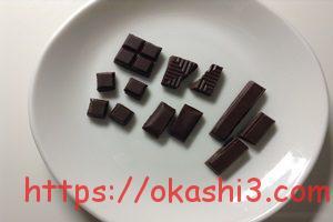 明治ザ・チョコレート 可憐に香る ブリリアントミルク タブレット 分割