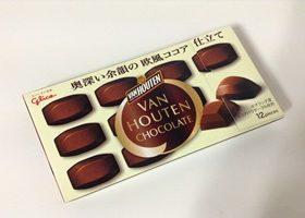VAN HOUTEN CHOCOLATE バンホーテンチョコレート