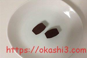 VAN HOUTEN CHOCOLATE バンホーテンチョコレート 形 底面