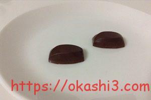 VAN HOUTEN CHOCOLATE バンホーテンチョコレート 2層式