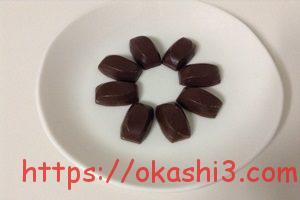 VAN HOUTEN CHOCOLATE バンホーテンチョコレート オトナグリコ