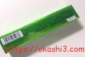 XYLITOL キシリトール グリーンアップル 原材料 アレルギー