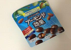 グリコ アーモンド効果チョコレート 値段 カロリー 糖質 粒数 口コミ