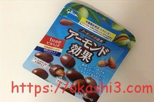 グリコ アーモンド効果チョコレート 値段 カロリー