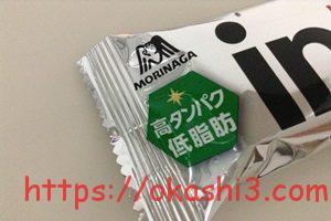 森永 inバープロテイン グラノーラ たんぱく質 脂質