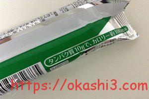 森永 inバープロテイン グラノーラ たんぱく質 10g