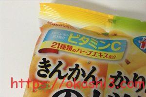 カバヤ きんかんかりんのど飴 ビタミンC 21種類のハーブエキス