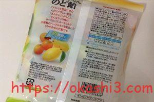 カバヤ きんかんかりんのど飴 原材料 栄養成分 カロリー アレルギー 値段