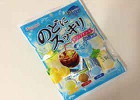 春日井製菓 のどにスッキリ ドリンクアソート 口コミ 感想 レビュー