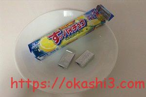 すっパイチュウ うますっぱいレモン味 パッケージ 個包装 包み紙