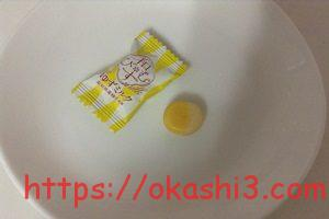 和むすびミルク ゆずミルク 高知県産柚子 口コミ 感想 レビュー