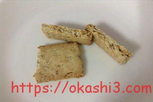 バランスアップ 玄米ブラン メープルくるみ 糖質量 食物繊維 小麦胚芽