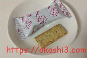 バランスアップ 玄米ブラン メープルくるみ ダイエット 糖質 効果