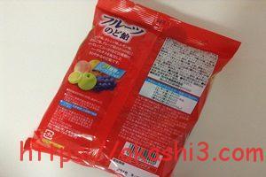 カバヤ フルーツのど飴 原材料 栄養成分 カロリー アレルギー 値段