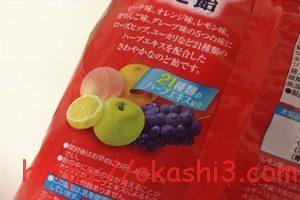 カバヤ フルーツのど飴 21種類のハーブエキス