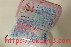 カンロ ピュレサプリグミ 原材料 栄養成分 カロリー アレルギー 値段