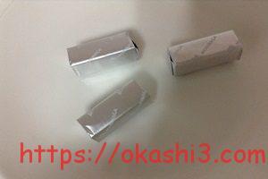 森永 塩キャラメル 個包装 銀紙