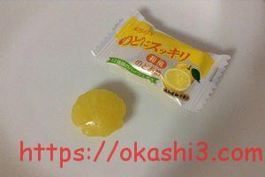 のどにスッキリ 和風のどあめ 柚子 高知産柚子果汁