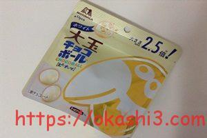 大玉チョコボール ピーナッツ ホワイト パッケージ 値段
