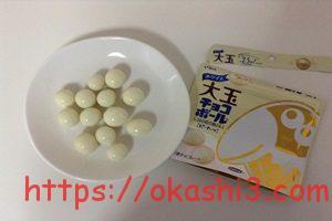 大玉チョコボール ピーナッツ ホワイト カロリー