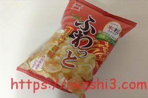 岩塚製菓 ふわっと 明太マヨ味 カロリー