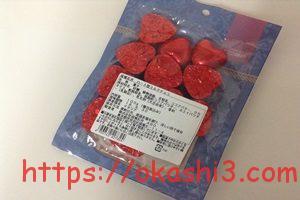 成城石井 ハート型ミルクチョコ 原材料 賞味期限 保存方法