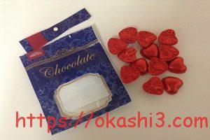 成城石井 ハート型ミルクチョコ 100g 個数