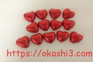 成城石井 ハート型ミルクチョコ 個包装 包み紙 赤