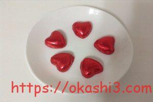 成城石井 ハート型ミルクチョコ カロリー 糖質 脂質