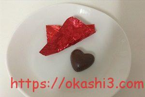 成城石井 ハート型ミルクチョコ 包み紙 メタリックレッド