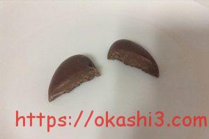 成城石井 ハート型ミルクチョコ 断面