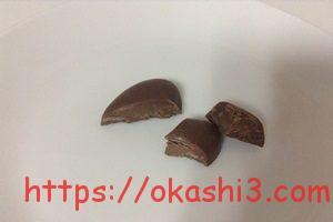 成城石井 ハート型ミルクチョコ 口コミ 感想 レビュー おいしい 濃厚