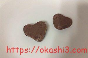成城石井 ハート型ミルクチョコ