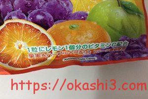 カンロ ノンシュガー果実のど飴 ビタミンC