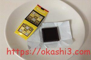 成城石井 ナポリタンチョコレート ダーク ミルク 味 口コミ 感想 レビュー