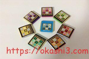 成城石井 ナポリタンチョコレート パッケージ 8種類 色