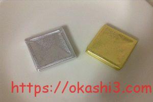 成城石井 ナポリタンチョコレート 金色 ミルク 銀色 ダーク