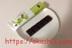 グリーンドリーム チョコレート フェアトレード オーガニック