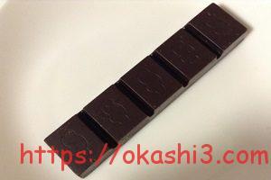 グリーンドリー ダークチョコレート&ライム ダークライム カロリー