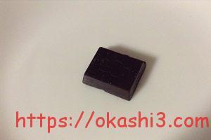 グリーンドリー ダークチョコレート&ライム ダークライム カロリー サイズ