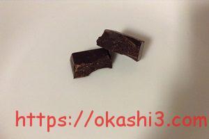 グリーンドリー ダークチョコレート&ライム ダークライム 厚さ 断面