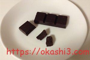 グリーンドリーム チョコレート フェアトレード オーガニック 口コミ 感想 レビュー