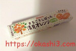 まるごとしぼった清見オレンジのど飴 値段 パッケージ