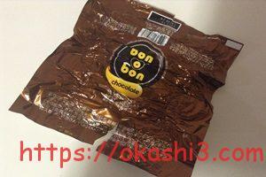 bonobon  ボノボン チョコクリーム 原材料 栄養成分 カロリー アレルギー