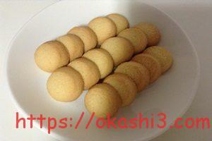 ブルボンプチ フランスバターのクッキー 枚数 カロリー