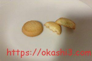 ブルボンプチ フランスバターのクッキー 断面