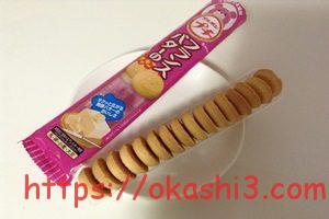 ブルボンプチ フランスバターのクッキー 枚数
