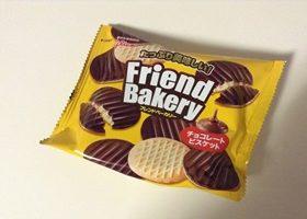 Friend Bakery フレンドベーカリー