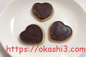 クール ノア ダークチョコレートトリュフ(Coeur Noir Dark Chocolate Truffle)